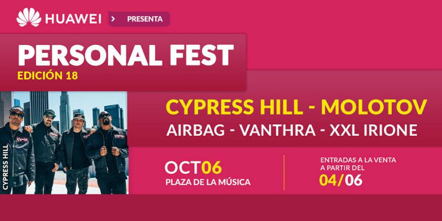 Personal Fest - Edición 2018